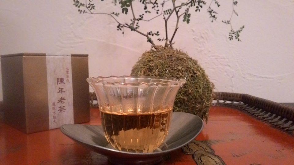tea1802-1