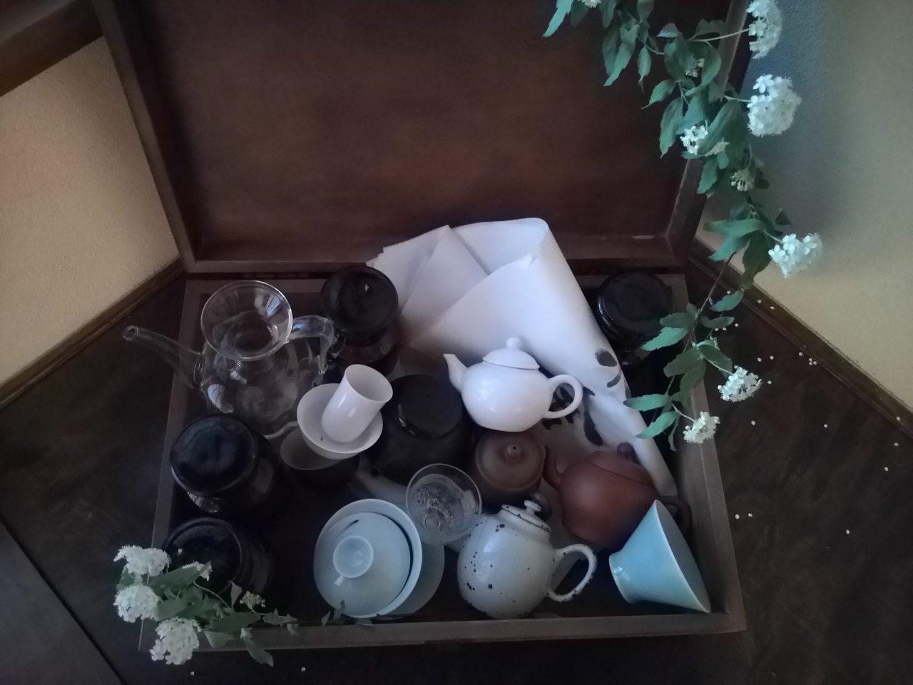 tea200202